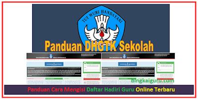 Panduan Cara Mengisi Daftar Hadiri Guru DHGTK Online Terbaru