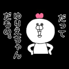 i love yuriechan
