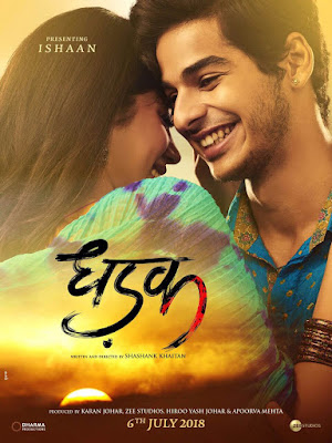 Dhadak Movie First Look, Dhadak Movie First Look Images