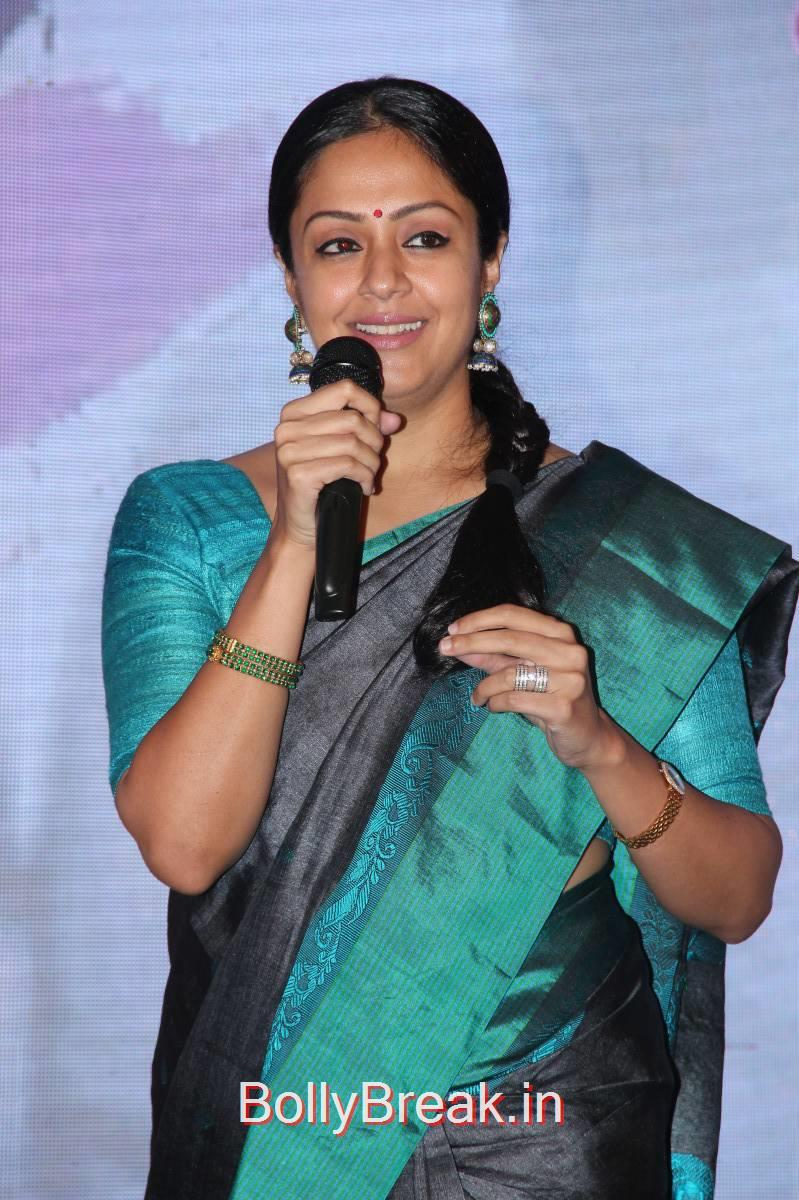 Jyothika Photos, Hot HD Images of Jyothika from 36 Vayathinile Tamil Movie Audio Launch
