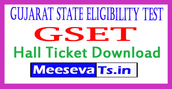 GSET Admit Card 2017 Gujarat SET Hall Ticket
