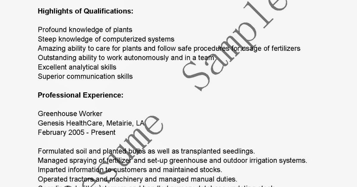 Resume Samples Greenhouse Worker Resume Sample - greenhouse worker sample resume
