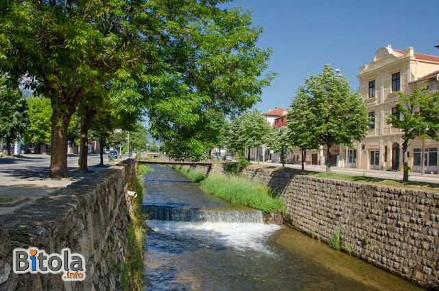 Dragor River - Bitola, Macedonia