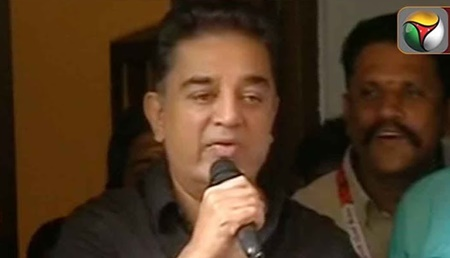 The political journey will be an example: Kamal Hassan | #Kamal | #KamalHassan