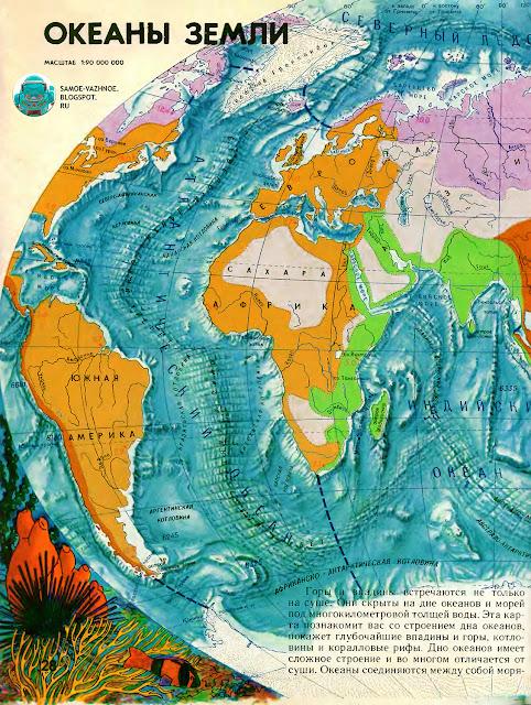 Мир вокруг нас географический атлас для детей 1991 год. Детские книги 90-х годов. Детские книжки 90-х годов. Книги СССР перестройка. Детские книги 1990е. Книги для детей девяностые, 90е, 1990е, 1990-ые. Старые книги для детей. Старая детская книга Советский союз. Книги для детей 1995.