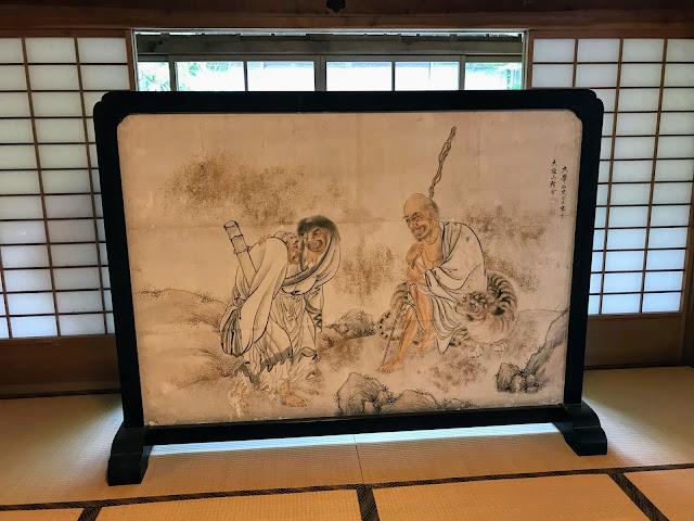 常照皇寺の寺内の画像