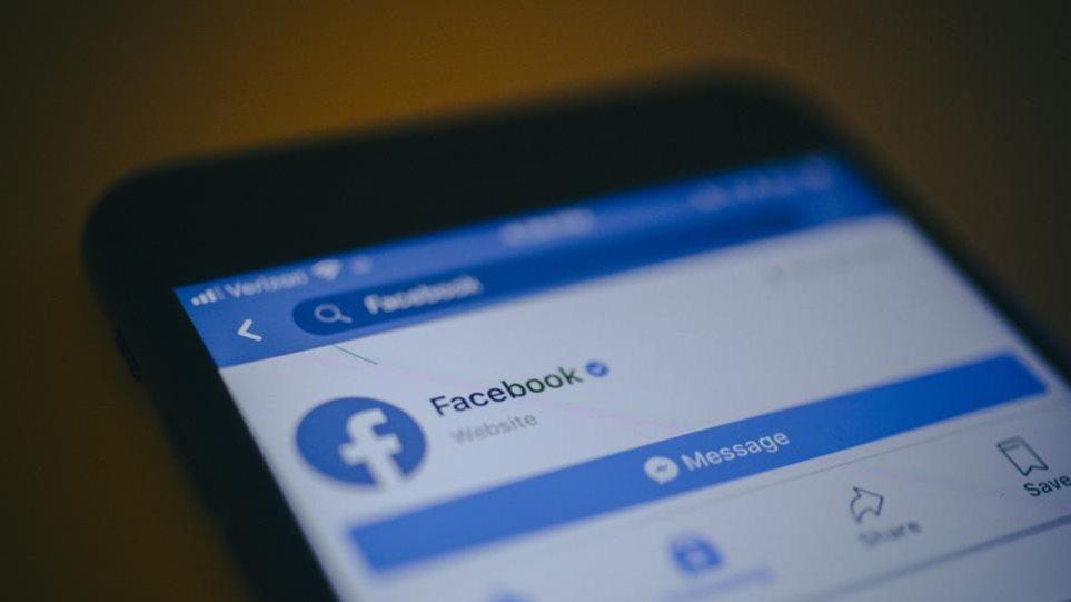 Με καθυστέρηση... μηνών ήρθαν και στο ελληνικό Facebook τα fake news περί αλλαγής αλγορίθμου