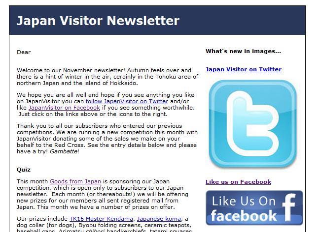 JapanVisitor Newsletter