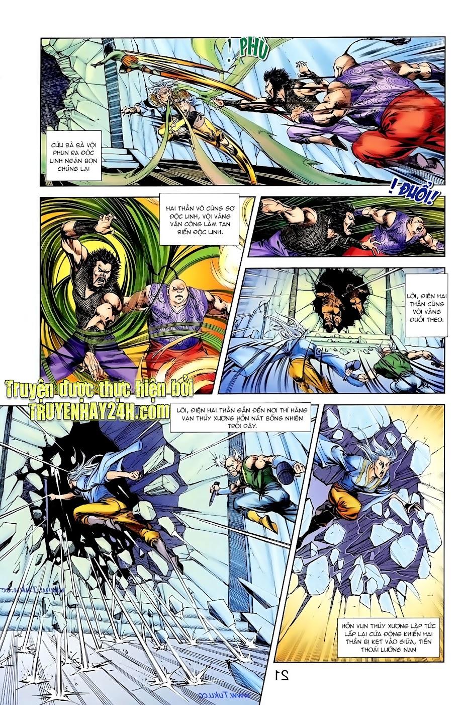 Cơ Phát Khai Chu Bản chapter 96 trang 5