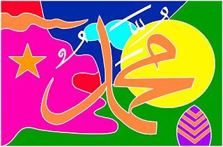 81 Mp3 Nasyid Anak, Doa, Lagu Belajar Hijaiyah