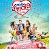 Carry On Deshpande Marathi Movie Songs