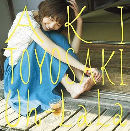 [Single] 豊崎愛生 – Uh-LaLa (2015.06.24/MP3/RAR)