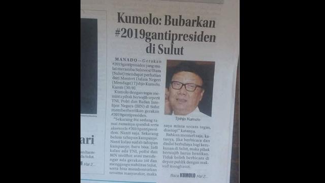Kumolo: Bubarkan #2019gantipresiden di Sulut
