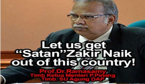 DAP Hina Islam, Kenapa Pakatan Diam? – Ridhuan Tee