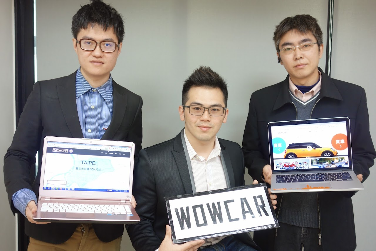 [Meet創業之星] 哇汽車0元創業,定位二手車C2C平台|數位時代