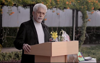Irada Movie Naseeruddin Shah Dialogues