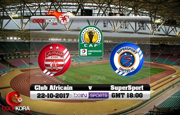 مشاهدة مباراة  النادي الإفريقي وسوبر سبورت اليوم 22-10-2017 كأس الإتحاد الأفريقي