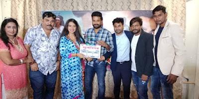 Bhojpuri Film Sujangarh
