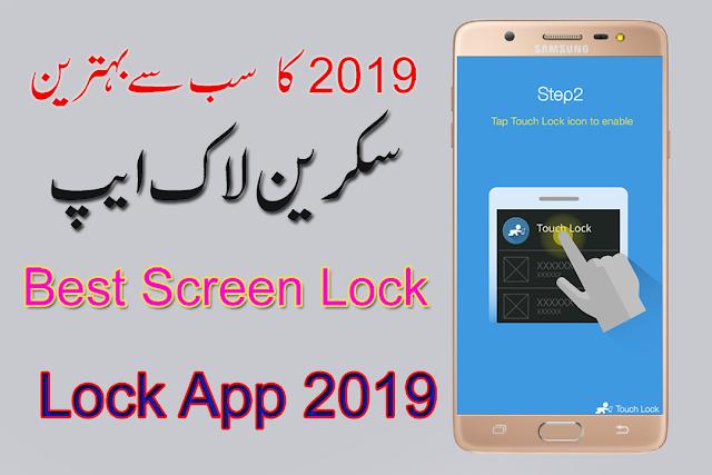 Touch Lock-Toodler Video-Screen Lock