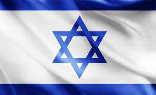 Israeli Flag.  Picture from Google Image