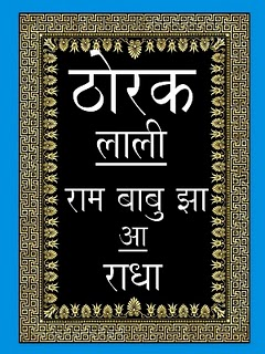 Taufeeq (full song) maithili thakur download or listen free.