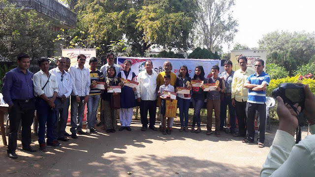 2 Drawing Competition organised by BHUMIKA, Bolangir, Odisha