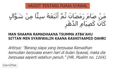 Puasa Syawal adalah puasa Sunnah yang pengerjaannya dilakukan setelah puasa  Hadist Tentang Puasa Syawal 6 Hari Lengkap Tulisan Arab Latin dan Artinya