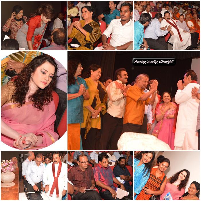 http://www.gallery.gossiplankanews.com/event/nidahas-kala-sandanaya-relaunch.html