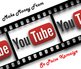 Make Money, Earn Money With Yotube, Paise Kamaye, How, Online Earn