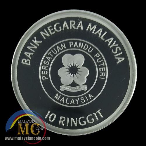 logo Pandu Puteri