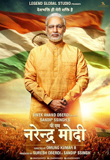 PM Narendra Modi First Look Posters 3