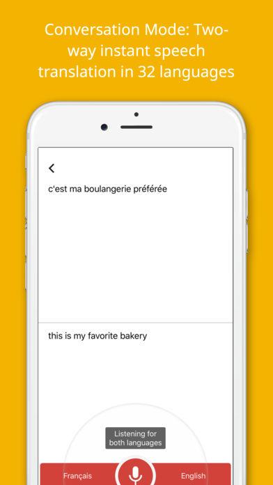 تحميل تطبيق ترجمة جوجل الفورية 2018 Download Google Translate App