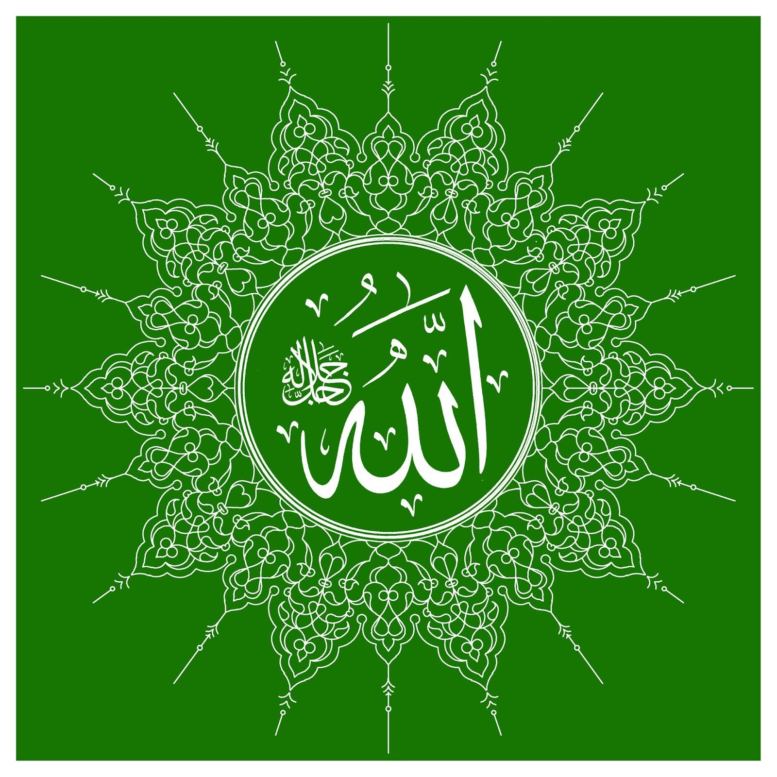 Рисунок с надписью аллах