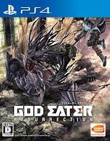 Lisez notre avis concernant God Eater : Resurrection