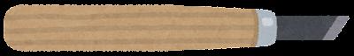 彫刻刀のイラスト(切り出し刀)