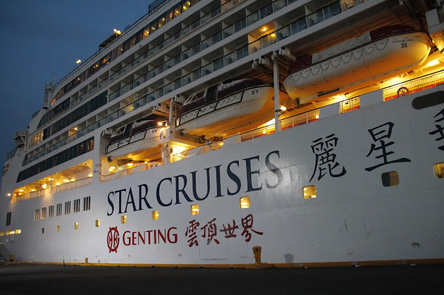 Star Cruises SuperStar Virgo Promo in Manila