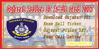 http://www.jobgknews.in/2017/10/download-gpsc-police-inspector-exam.html