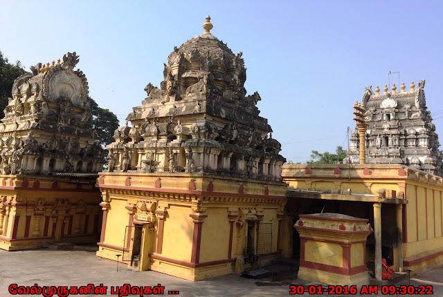 Periyapalayam Siva Temple