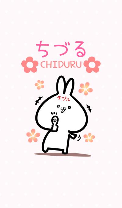 Chizuru rabbit Theme