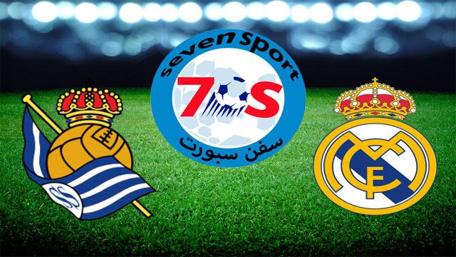 موعدنا مع  مباراة ريال سوسيداد وريال مدريد بتاريخ 12/05/2019 الدوري الاسباني الممتاز
