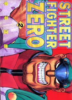 [中平正彦] STREET FIGHTER ZERO 第01-02巻