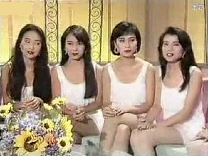 come back to love: 花生女郎PP Gals - 夢中情人 (1991)