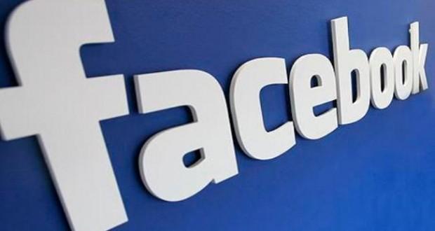 """فيسبوك تكشف عن عدد مستخدمي موقعها عبر شبكة تور """"Tor"""""""