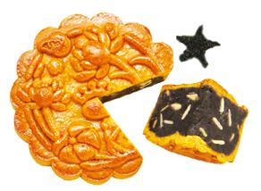 Mè Đen Hạt Dưa - Bánh Xanh