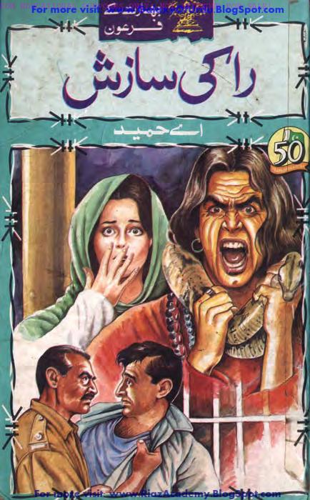 Part-4 Raw Ki Sazish را کی سازش By A Hameed