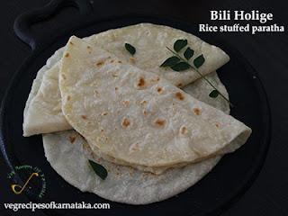 Bili holige recipe in Kannada