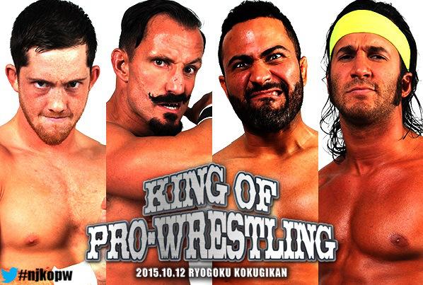 NJPW King of Pro-Wrestling 2015 Predictions! | Enuffa com