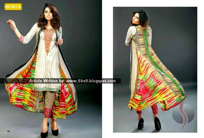 Hadiqa Kiani Summer Collection 2015 Vol-1 Catalog