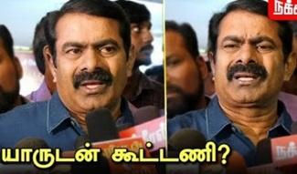 Seeman Speaks about Thiruvarur By-Election