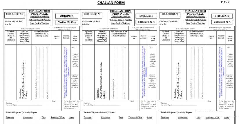 Challan Form for PPSC Jobs November 2018
